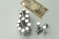 800 sheets 800 yen one yen coin in the consumption tax of 8% 促 10,000 Stock photo [2688700] Consumption