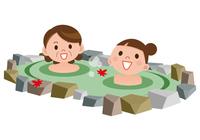 Open-air bath [2761812] Open-air