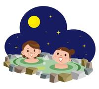 Open-air bath [2761814] Open-air