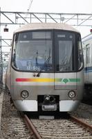 Oedo Line 12-000 form Stock photo [2766782] Railway