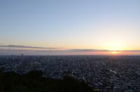 Sapporo, dawn Stock photo [2771770] Sapporo