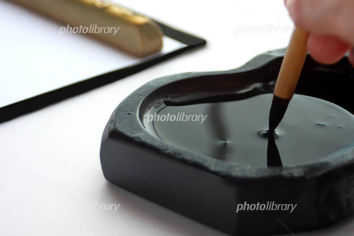 Calligraphy calligraphy New Year's writing brush inkstone Photo