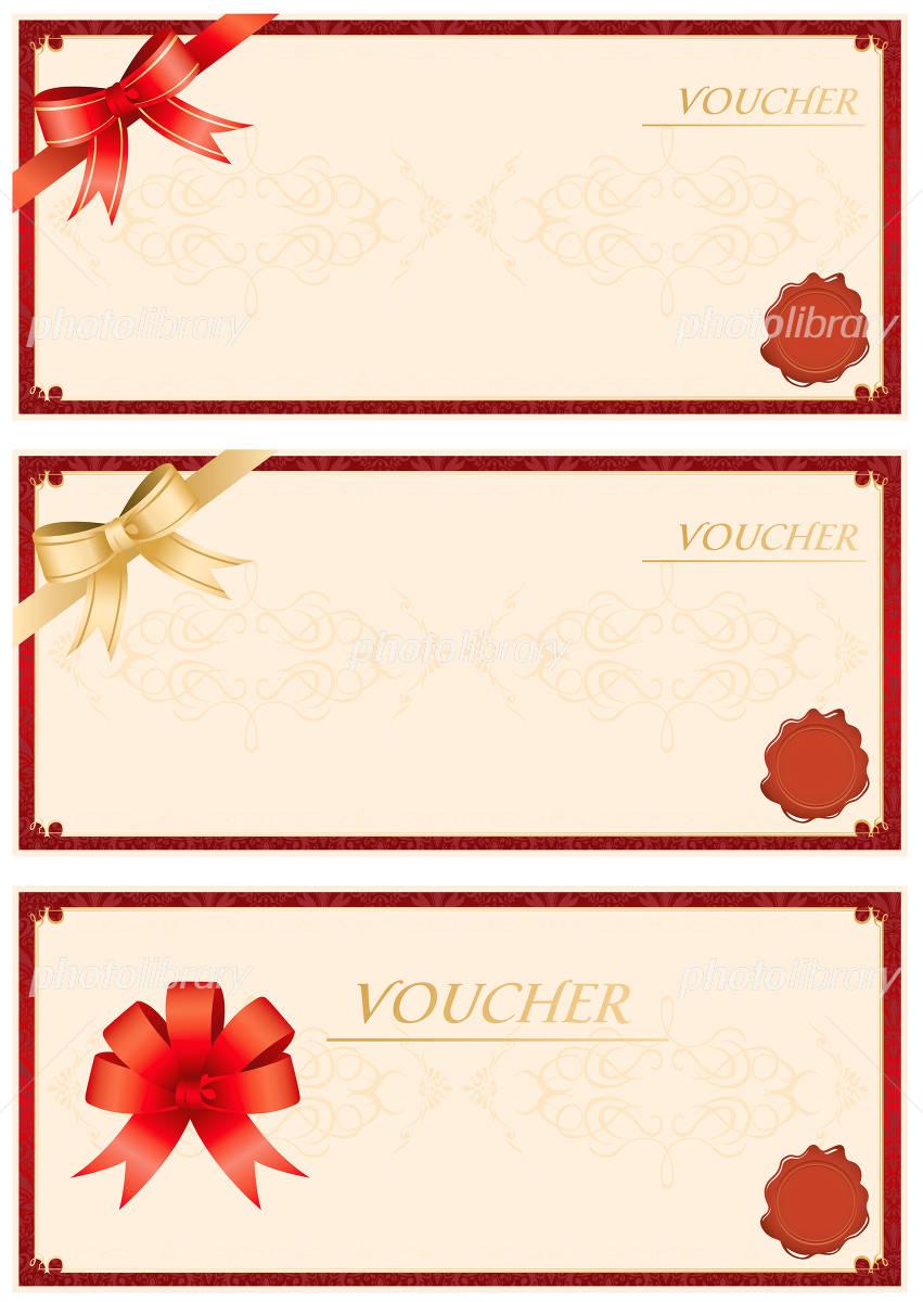 template for a voucher