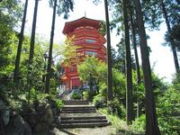 Yamaguchi Kannon Okunoin five-storied pagoda Stock photo [2851423] Yamaguchi