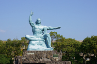 Nagasaki Peace Statue Stock photo [2853757] Peace