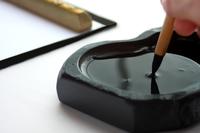 Calligraphy calligraphy New Year's writing brush inkstone Stock photo [2857501] Calligraphy