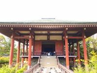 Nara Nakamiya temple main hall Stock photo [2858485] Nakamiya