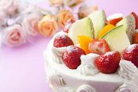 Of anniversary cake Stock photo [2860848] Cake