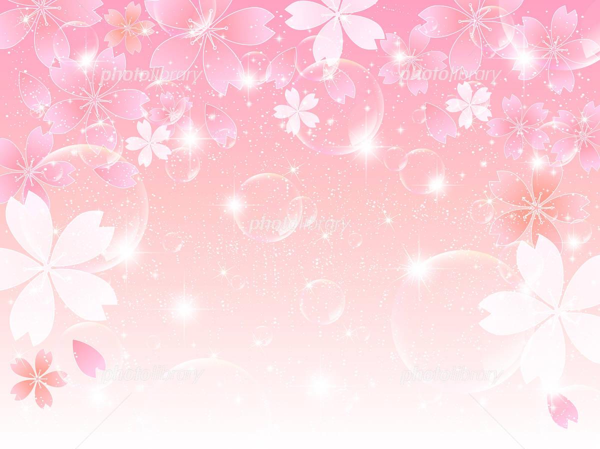 桜 さくら 背景 素材 イラスト素材 5327584 フォトライブラリー