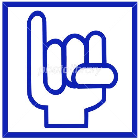 小指を立てたロゴマーク イラスト素材 2934837 フォトライブラリー