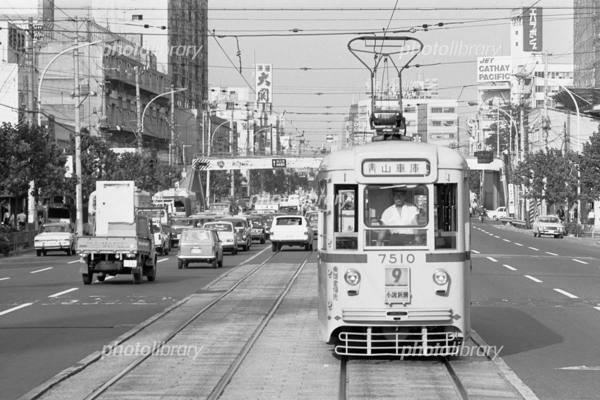 都電 青山通り 1968年 写真素材 [ 2937222 ] - フォトライブラリー ...