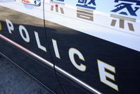 Side of the patrol car Stock photo [2935885] Patrol
