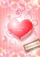 Valentine's day [2937444] Valentine