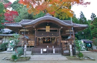 Word main shrine Stock photo [2939224] Nara
