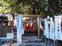 Toba Ishigami's Stock photo [2939837] Shinmei