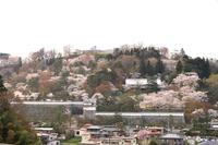 Kasumi~ke-jo park outlook Stock photo [2941394] Tower