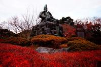 Kamakura Genjiyama park Minamoto image Stock photo [2942442] Kamakura
