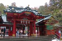 Hakone power spot Hakone shrine Stock photo [3016919] Hakone