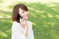 Business Woman phone Stock photo [3021975] Business