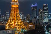 Tokyo Tower and Toranomon Hills Stock photo [3022698] Toranomon