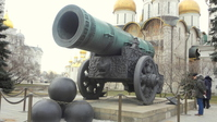 Emperor of cannon Stock photo [3024607] Tsar