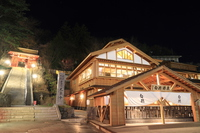 Kusatsu Onsen white flag source hot water hut Stock photo [3104867] Night