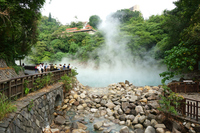Taiwan Beitou geothermal valley park Stock photo [3105055] Geothermal