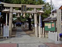 Shiki Chokichi shrine (the land of Yukimura Sanada victorious prayer) stock photo