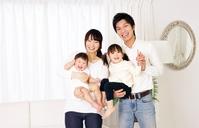 Family Stock photo [3201280] Family