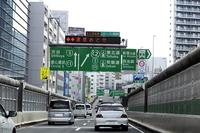 Metropolitan Expressway Ohashi junction Stock photo [3203330] Metropolitan