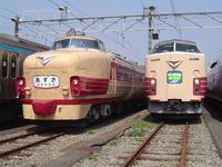 485-based training vehicles, 183 system Stock photo [3204987] Railway
