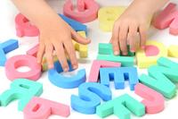 Infant English education Stock photo [3205733] English