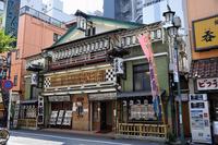Shinjuku MatsuHiroshi-tei Stock photo [3206207] Shinjuku