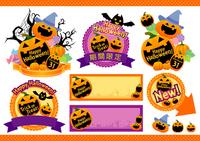 Halloween [3207421] Pumpkin