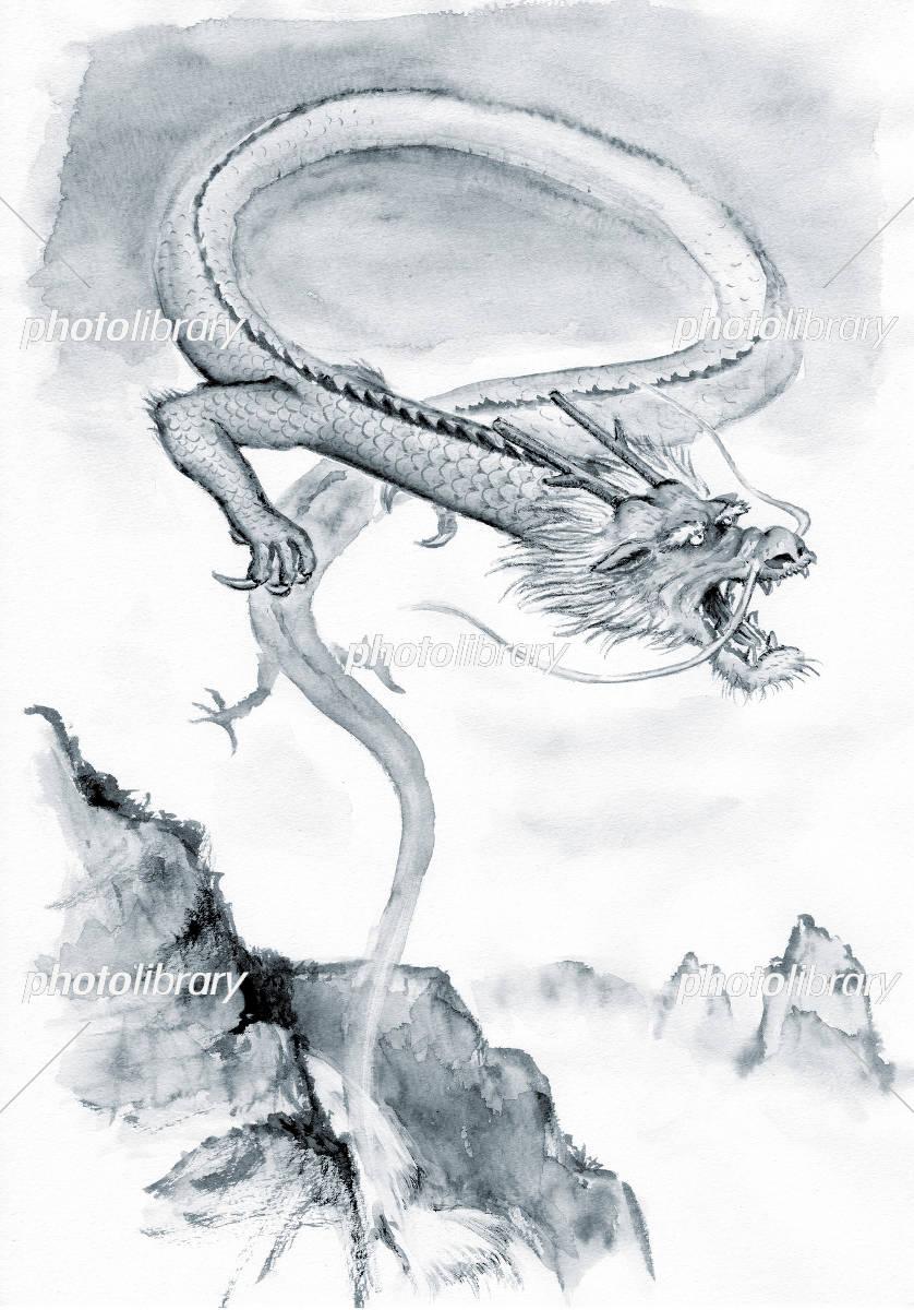 龍の誕生 イラスト素材 3308279 フォトライブラリー Photolibrary