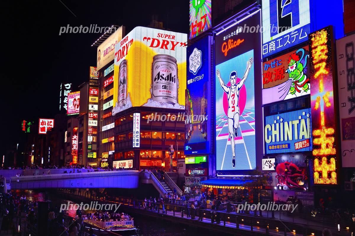 Dotonbori of night view Photo