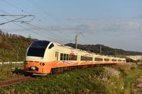 Uetsu Main Line E653 system express Inaho Stock photo [3398327] Uetsu