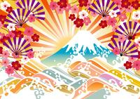 Pale sun Fuji plum stock photo