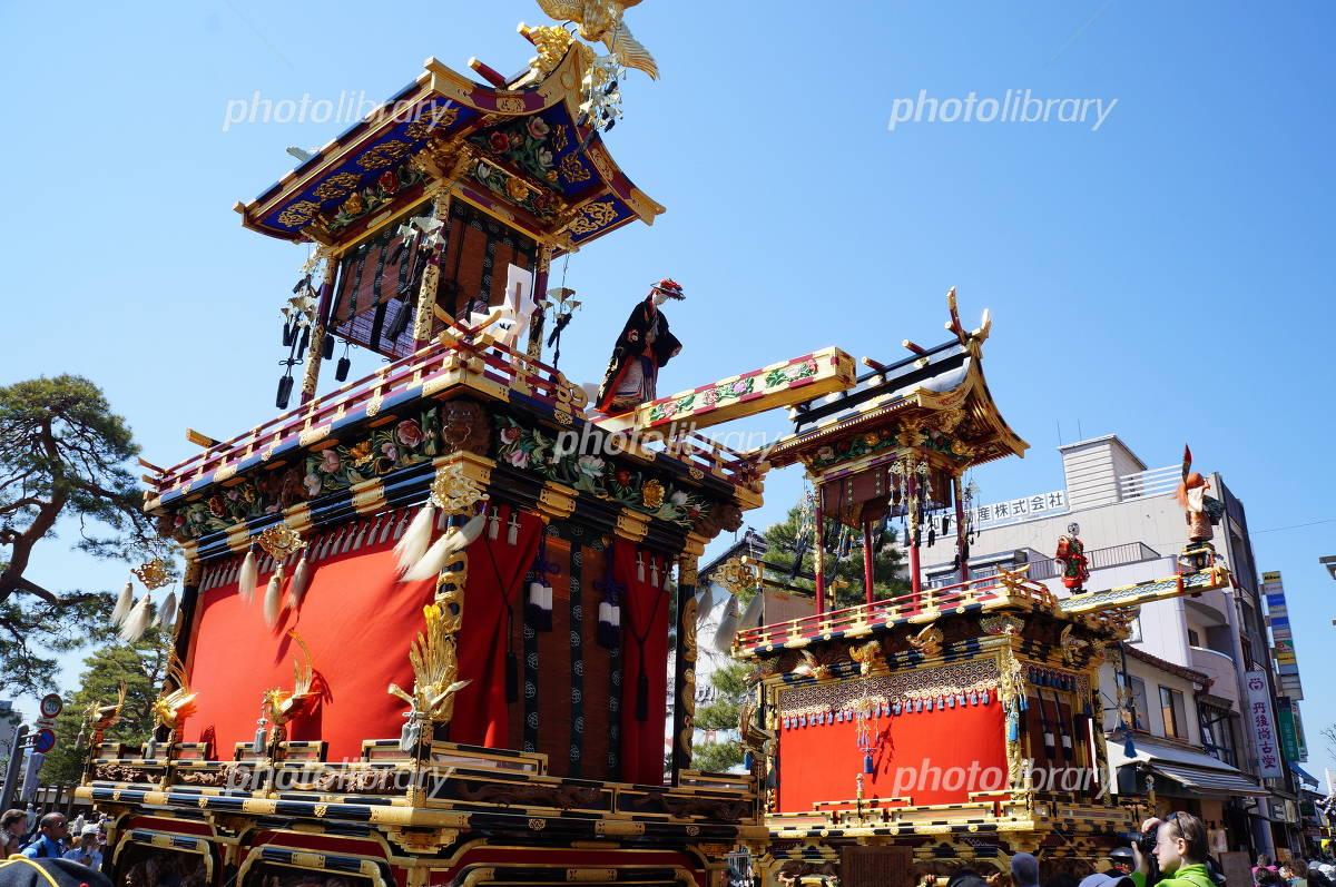 Takayama Ishibashidai Metropolitan Dragon platform Photo
