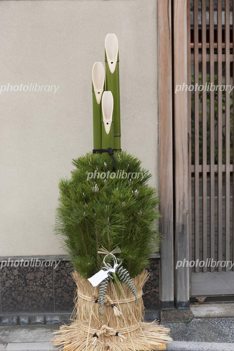 Kadomatsu Photo