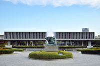 Hiroshima Peace Memorial Museum Stock photo [3495592] Hiroshima
