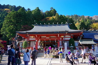 Oyama Africa Shrine Shimosha Stock photo [3496854] Oyama