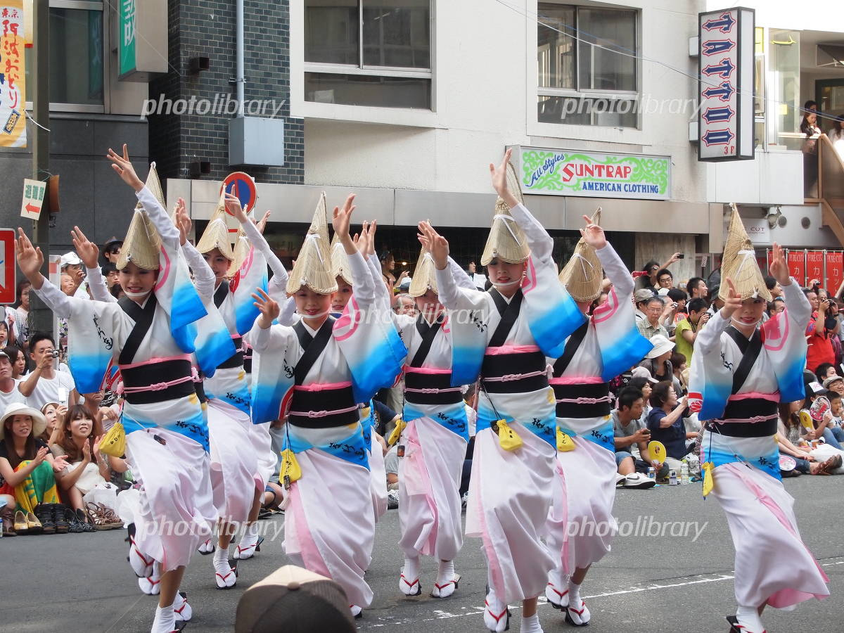 Koenji Awa dance Photo