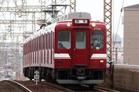 Fresh fish train (Kintetsu) Stock photo [3706767] Fresh