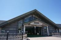 Nagano Prefecture Karuizawa Station Stock photo [3818869] Station