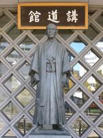 Jigoro Kano image in front of the Kodokan Stock photo [3825039] Tokyo