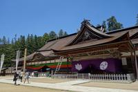 World Heritage Kongobuji Temple Stock photo [3826945] Koyasan