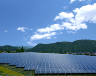Solar panels Stock photo [3827258] Solar