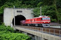 Freight train leaving the Seikan Tunnel Stock photo [3829079] Railway