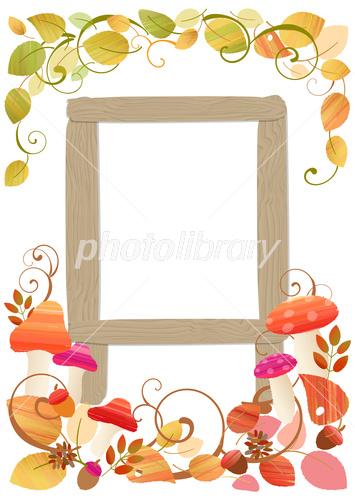 秋の可愛いフレーム イラスト素材 3929400 フォトライブラリー